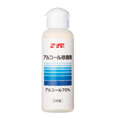 SYKアルコール除菌剤100ml