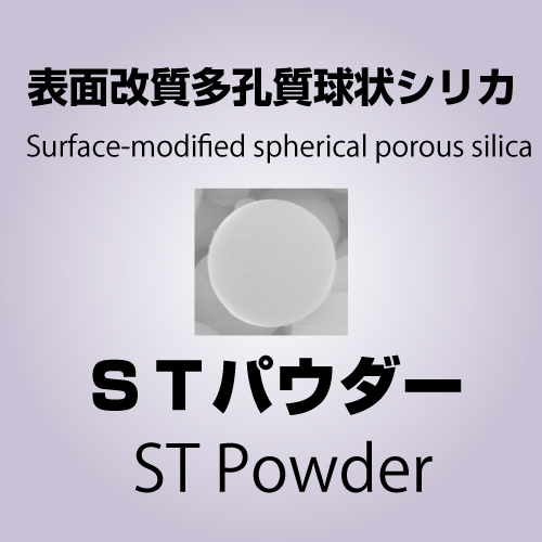 stpowder